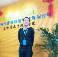 首席运营总监  左亮华