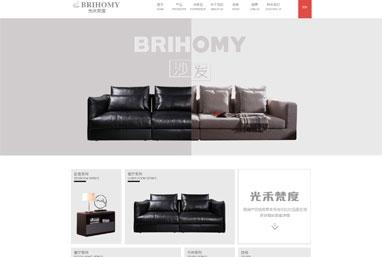 网页设计制作