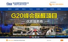惠州创绿家环保科技有限公司