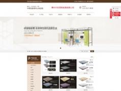 惠州市欧盛格家具有限公司
