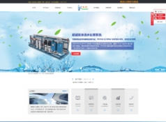 康洁雅水处理器材(惠州)有限公司