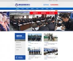 惠州市金盾保安服务有限公司