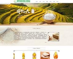 博罗县杨村镇小坚粮油店