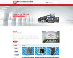 惠州市顺合自动化设备有限公司