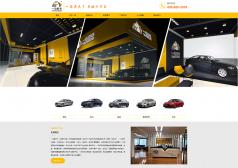 深圳市一马好车汽车销售有限公司