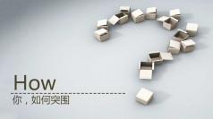 惠州小程序开发那家好
