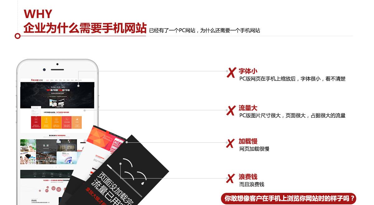 惠州做网站